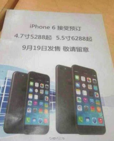 Apple iPhone 6: Release Date, Price and Display Specs Leaked