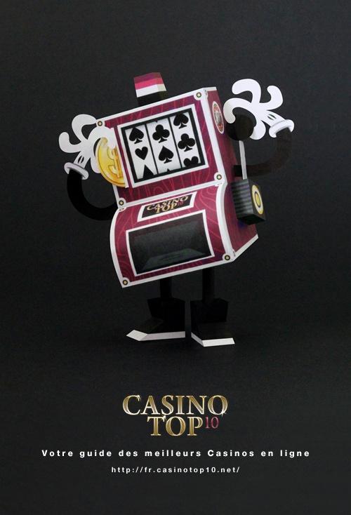 casino movies 2008