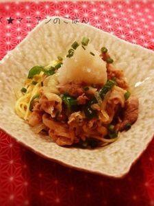 スタミナ☆おろし焼肉スパゲッティ Grated Daikon & Stir Fried Pork Pasta