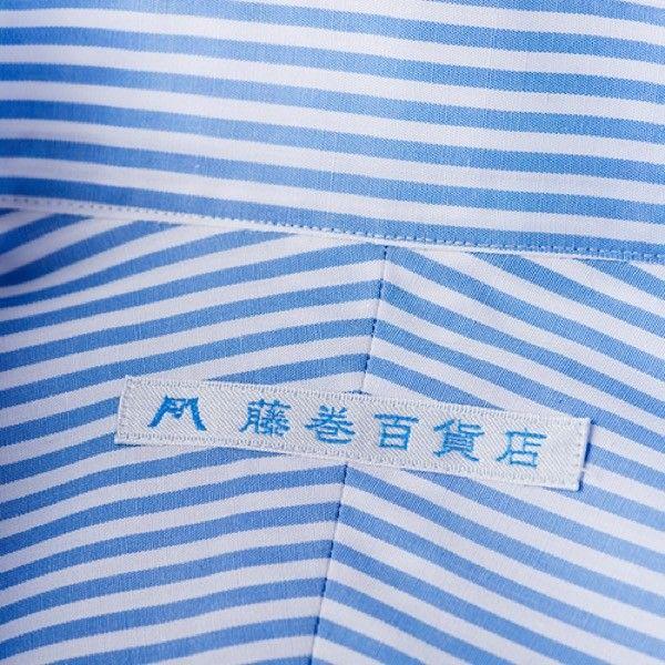 藤巻百貨店で大人の男性へ新たな提案!『DO 1 SEWING』とのコラボにて、着心地抜群の簡単パターンオーダーシャツ販売!| Leaddy (リーディー)