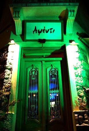 """Αψέντι: Όταν η γαλλική κουλτούρα των συνοικιακών cafe-bistrots δίπλα στο Σηκουάνα, συναντά το """"πράσινο νέκταρ"""" των bars της Πράγας και της Βουδαπέστης, http://www.myhappyhour.gr/absente"""