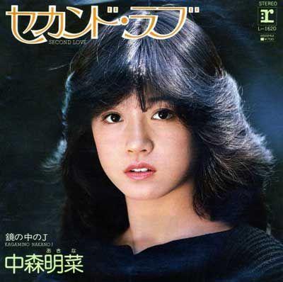 中森明菜 Akina Nakamori, 1980s Idolo / Record