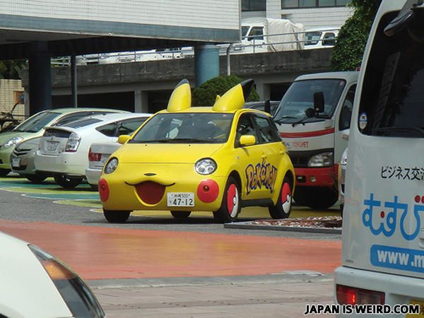 Best Ugly Tuning Inc Images On Pinterest Car Vintage Cars