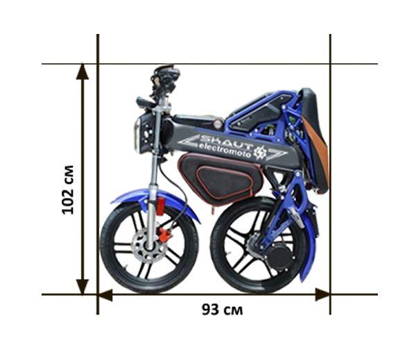 Электромотоцикл - электроскутер Skaut U1