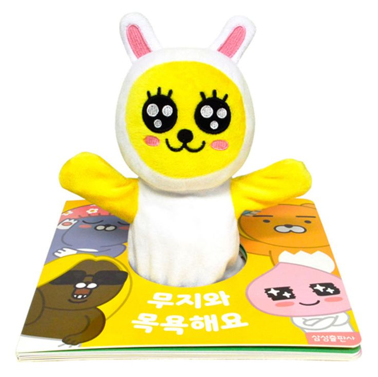 Kakao Friends Let's have a bath with Muzi Hand Doll Book Korean Edition