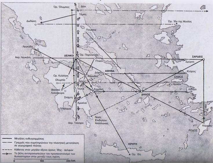 Ιερή γεωμετρία των αρχαίων Ελλήνων