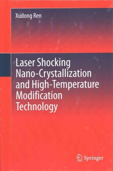 Laser Shocking Nano-crystallization and High-temperature Modification Technology