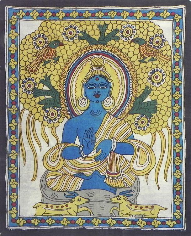 gautam buddha essay Gautama buddha, also known as siddhartha gautam, shakyamuni, or simply the buddha, was a spiritual teacher from ancient times and the founder of buddhism he is universally recognized by buddhists as the supreme buddha (sammasambuddha) of our age.
