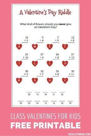 170d23c801624271c10a53ee4b00547c - Need non-candy valentines cards for your kids to bring to school? These free pri...