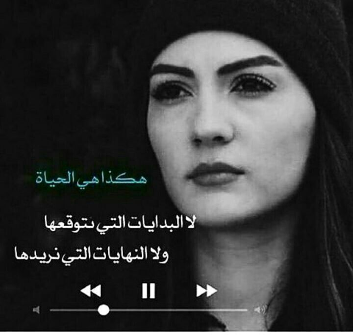 Pin By Fatima Abd On رمزيات حزينه Profile Picture For Girls Profile Picture Girl Pictures