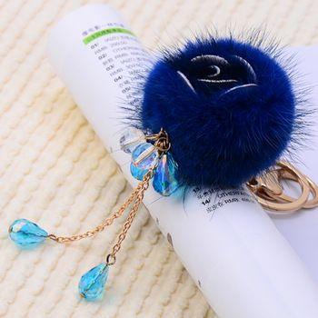Rose hair women's elegant mink fur ball keychain key chain male car pendant