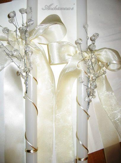 Lambades (candles)