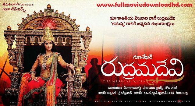 http://fullmoviedownloadhd.com/download-rudramadevi-2015-hq-telugu-full-movie-online-2/