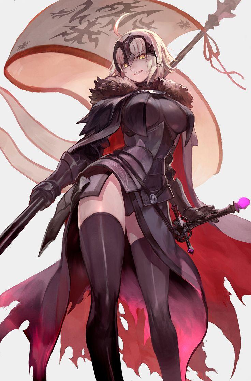 Ruler Alter (Juana de Arco) - Fate/Apocrypha - Fate/Grand Order