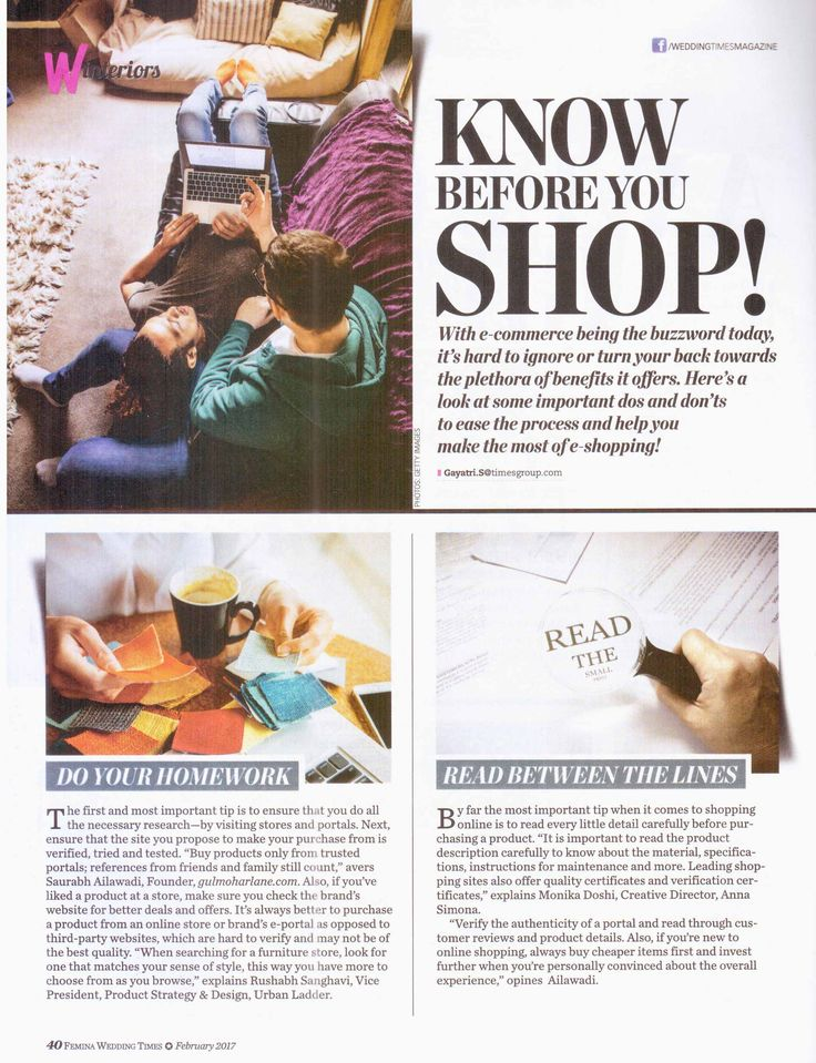 """""""Buy products only from trusted portals: references from friends and family still count."""" - Saurabh Ailawadi, Co-Founder, Gulmohar Lane.  Here's a look at some important dos and don'ts to ease the process and help you make the most of e-shopping."""