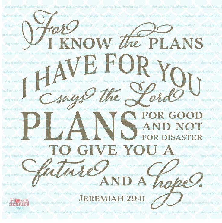 Jeremiah 29 11 Bible Verse Svg Religious Svg Christian Svg