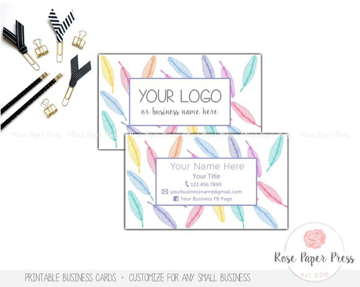 Feathers Business Cards | Custom Printable Business Card | Tribal Business Card by RosePaperPress on Etsy