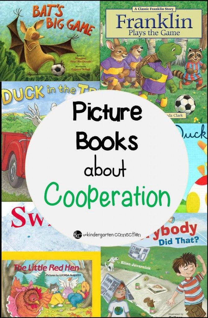 Must Read Books About Cooperation. These are great for back to school and building classroom community too!