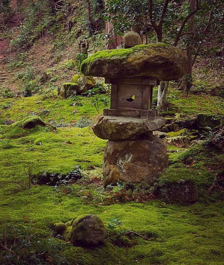 Best 25+ Japanese garden lanterns ideas on Pinterest ...