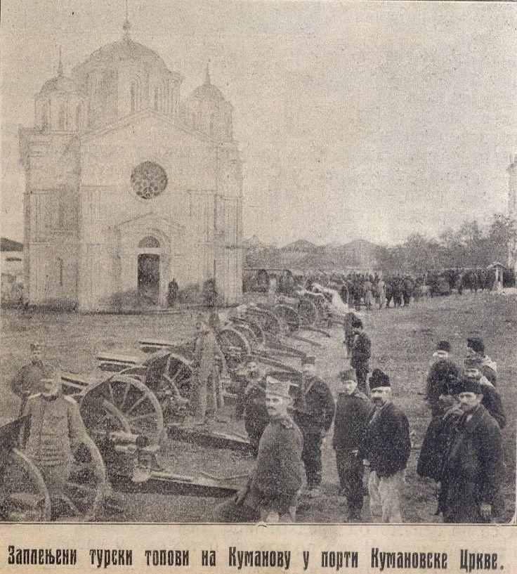 Confiscated Turkish canons in Kumanovo, First Balkan War 1912