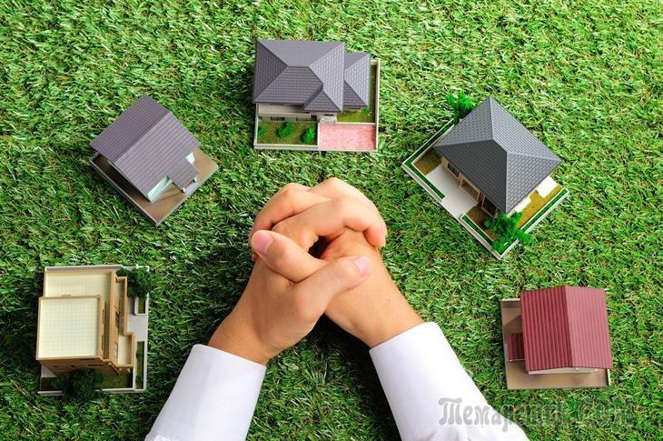 Как оформить землю в собственность: порядок действий и рекомендации специалистов