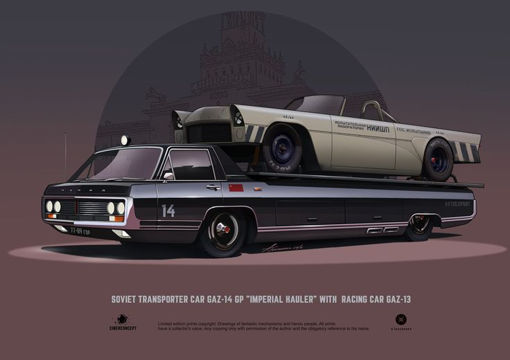 "GAZ-14 GP ""Imperial Hauler"" custom project, Andrey Tkachenko on ArtStation at https://www.artstation.com/artwork/dQrxx"
