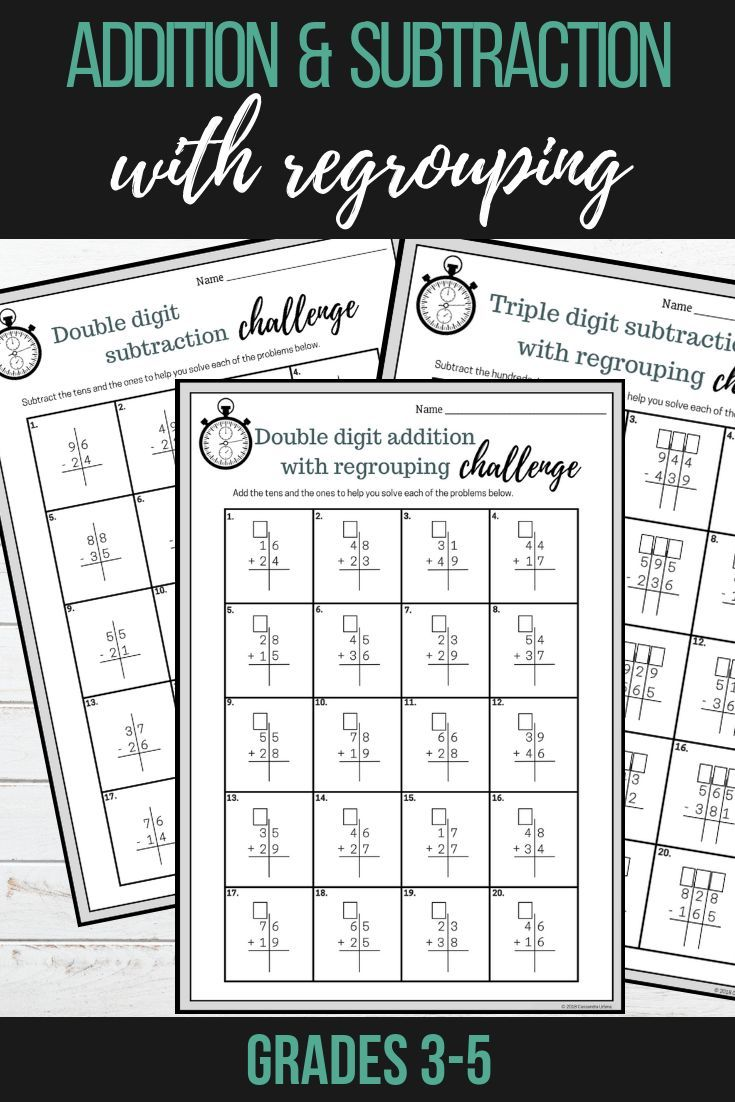 Addition Subtraction With And Without Regrouping Worksheets Math Math Resources Teaching Math Math addition lesson for grade
