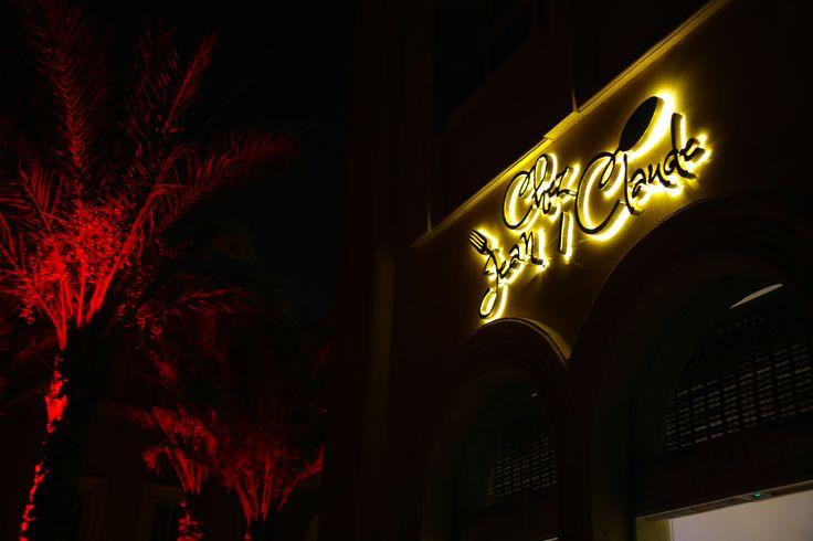 best restaurants in egypt, chez chez restaurants in egypt, french and italian cuisines egypt, french cuisines restaurant egypt, italian cuisines restaurant  egypt, best restaurants in egypt cairo, restaurants in cairo egypt, restaurant in cairo, italian restaurant in cairo, french restaurant in cairo
