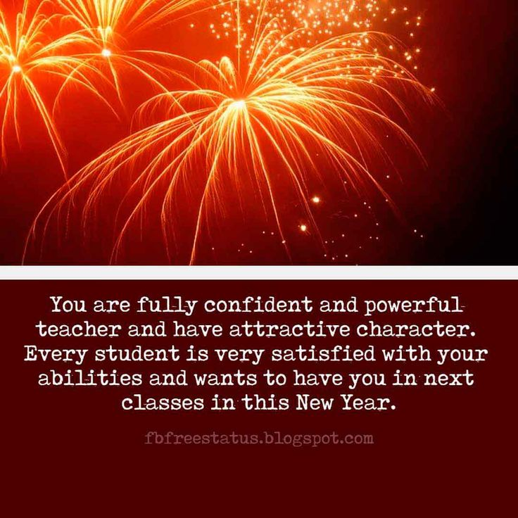 New year wishes quotes greeting messages new year wishes images new year wishes messages for teacher and new year wishes images m4hsunfo