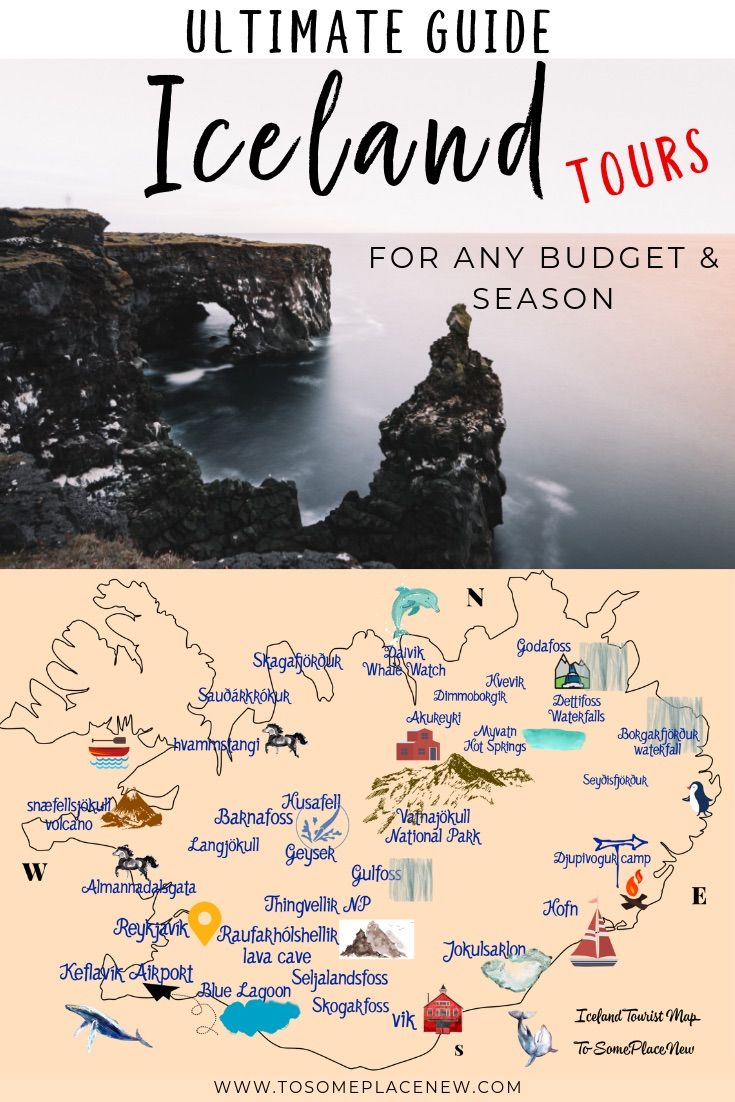 Best Iceland Guided Tours for any Budget or Season – Best Iceland Tours – tosomeplacenew