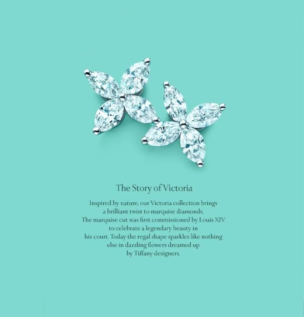 Tiffany And Co: The Story of Victoria.