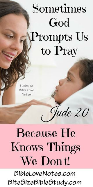 This 1-minute devotion and short Bible study warns us to never take it for granted when someone's name comes to our mind. It just might be God prompting us to pray. Read about one such incident.
