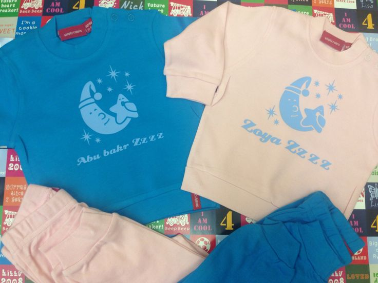 Personalised boys and girls Pyjamas from simplycolors.co.uk