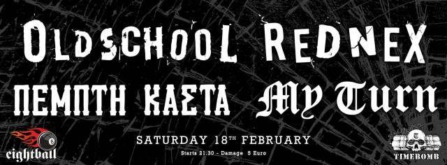 Oldschool Rednex, Πέμπτη Κάστα, My Turn @ Eightball (18/02/17)