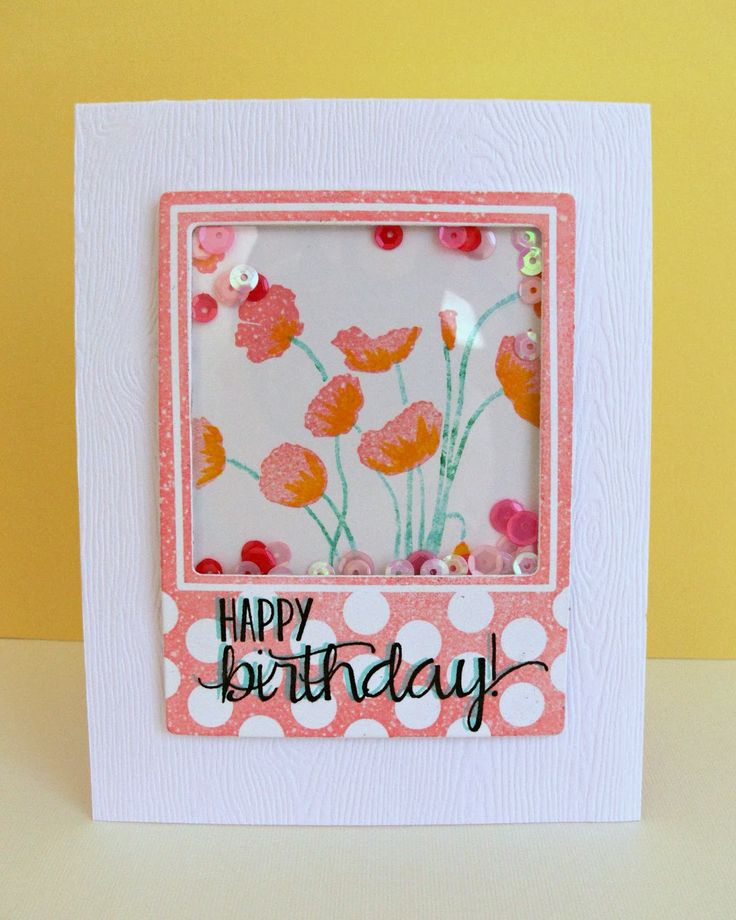 Pieces By Emily: Pink Shaker Birthday Card