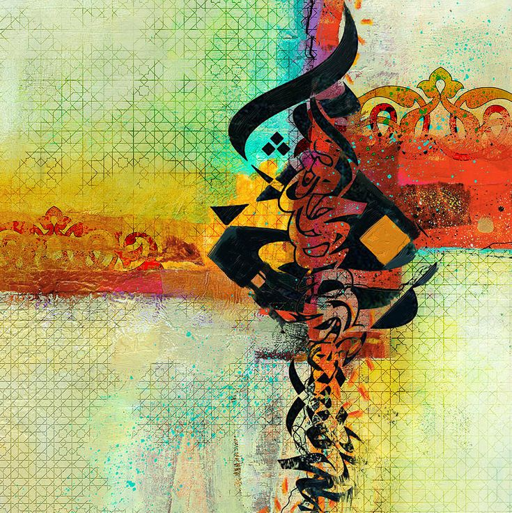 Find More Painting Calligraphy Information 151 Best