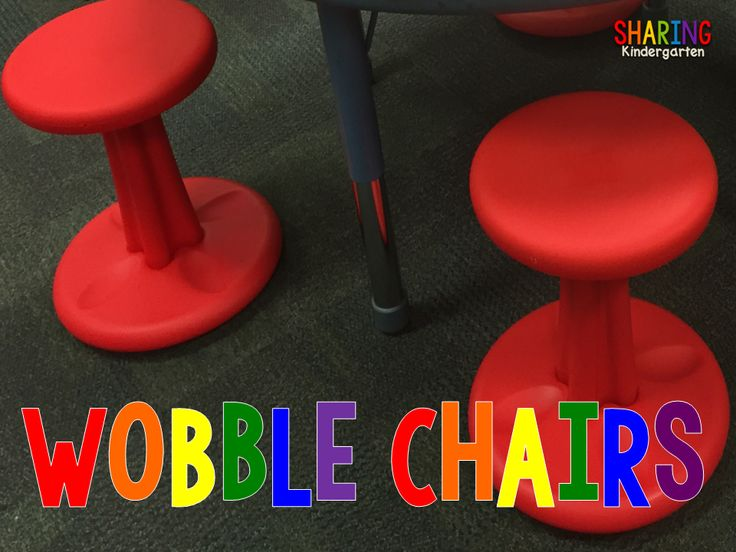 Do You Wobble? {Wobble Chair Love}