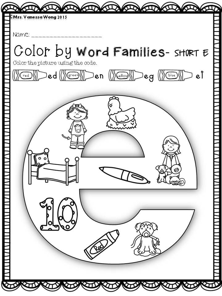 Winter math and literacy centre kindergarten- color by word families short e