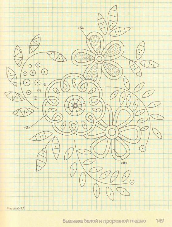Possible quilting pattern. from Gallery.ru / Фото #149 - Вышивка гладью - Los-ku-tik