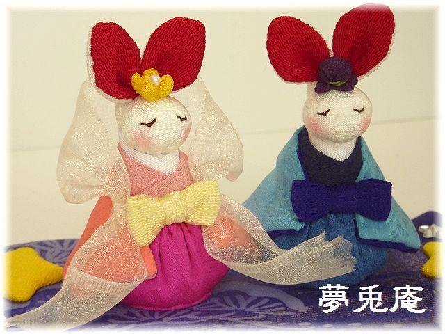 Rabbits-Orihime,Hikoboshi Star festival