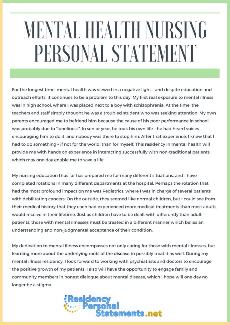 Pin on Mental Health Nursing Personal Statement