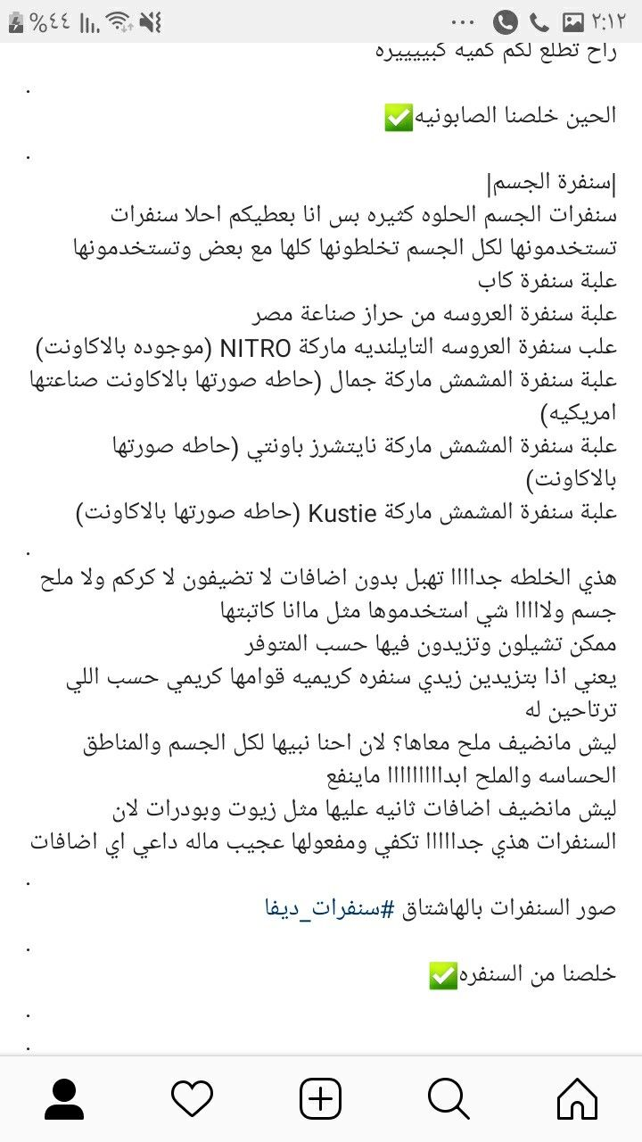 Pin By Didi Abdulghani On ديفا Acle