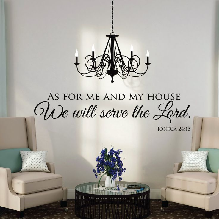 As For Me And My House - Wall Decals Quotes - Christian Wall Art - Scripture Quotes - Scripture Wall Decals - Christian Wall Decals by luxeloft on Etsy