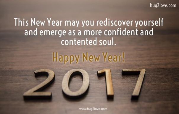 new year greeting message 2017