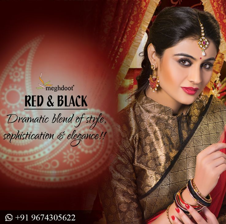 Get a dynamic #style in the form of these #red and #black  silhouettes that shows #ethnic #style sophistication. #shop @ https://www.meghdoottextiles.com/sarees#!color=black-color-dark-color-saree-lehenga-salwar-suit~red-colored-sarees-salwar-suits-lehengas/sort=p.product_id/order=DESC/price=1250-8875 #meghdoot #saree #color ##ethnicwear #apparel #indianwear #sari #fabric  #EthnoStylist #style #redandblackstyles #dressyfashion #dressyethnicwear #dressystyles