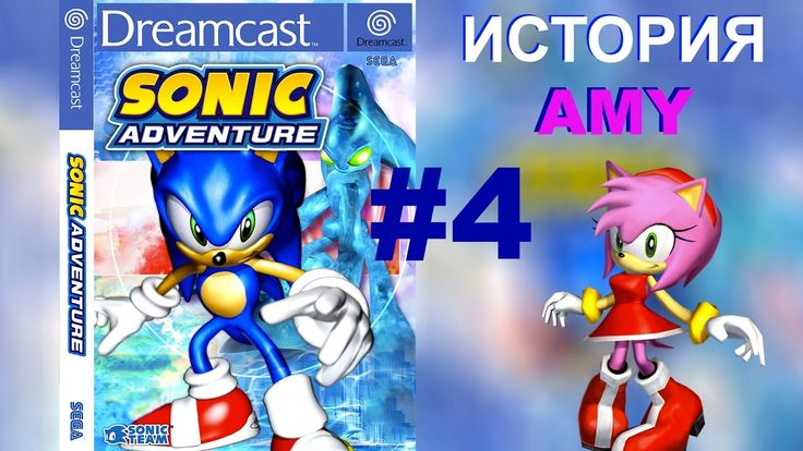 Sonic Adventure SEGA Dreamcast Amy Story #4 Emulator NullDC