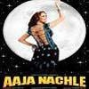 SongsPk >> Aaja Nachle Songs - Download Bollywood / Indian Movie Songs