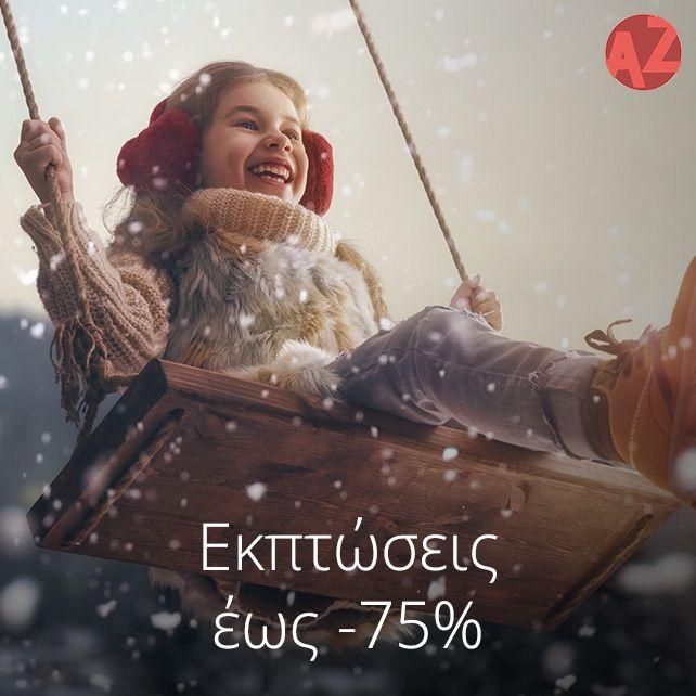47eca2c1bcd Οι χειμερινές #εκπτώσεις ξεκίνησαν στο www.AZshop.gr ⚡ Προλάβετε τις  καλύτερες προσφορές έως -75% σε #παιδικά #ρούχα & αξεσουάρ!