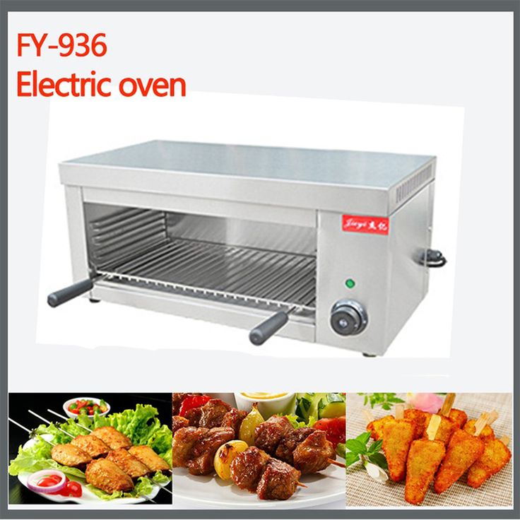 Free shipping by DHL 2pcs FY-936 electric food oven chicken roaster Commercial desktop electric salamander grill Electric Grill //Price: $US $466.00 & FREE Shipping //     #homeappliance24