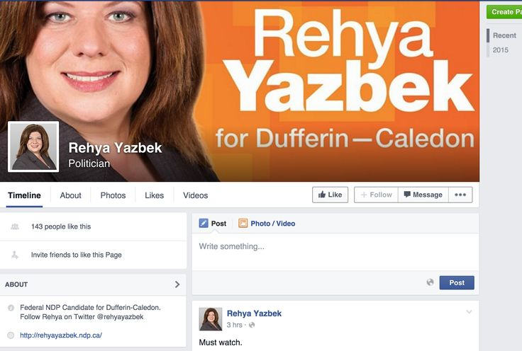 Rehya Yazbek's Facebook page to provide further reach for her campaign.